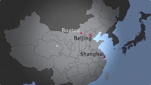 Sluts in Baotou